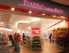 【Shopping】DAISO Divercity Tokyo Plaza store