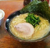 "Eating"" Iekei Ramen"""