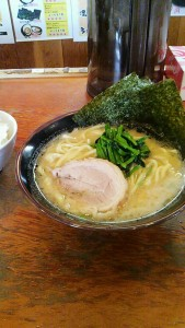 "【Eating】Eating"" Iekei Ramen"""