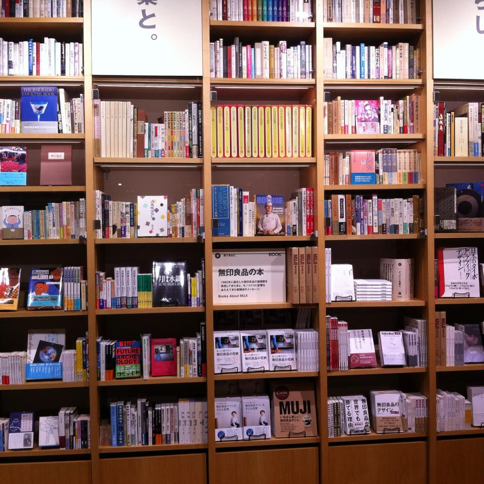 【shopping】Muji books