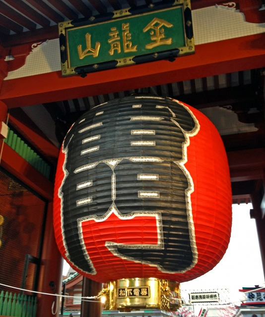 【Sightseeing】Sensoji Temple