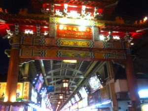 Huahsi Night Market
