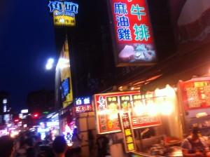 Banqiao Nanya Night Market