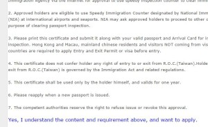 【Taipei】How to get  Speedy Immigration Inspection Certificate