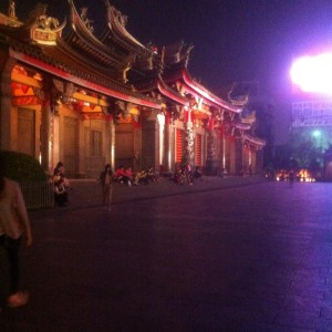 【Taipei】Free keeps evil spirits away at Hsing Tian Kong