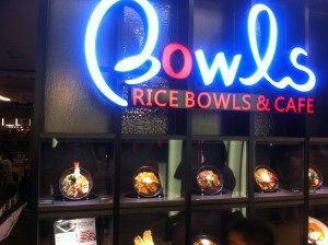 "Rice bowls and cafe ""Bowls"""