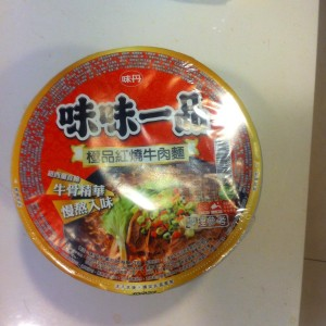 【eat】Cup noodle in Taiwan.