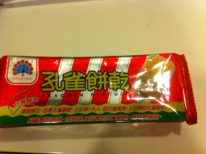 Snacks at Taiwan convenience store