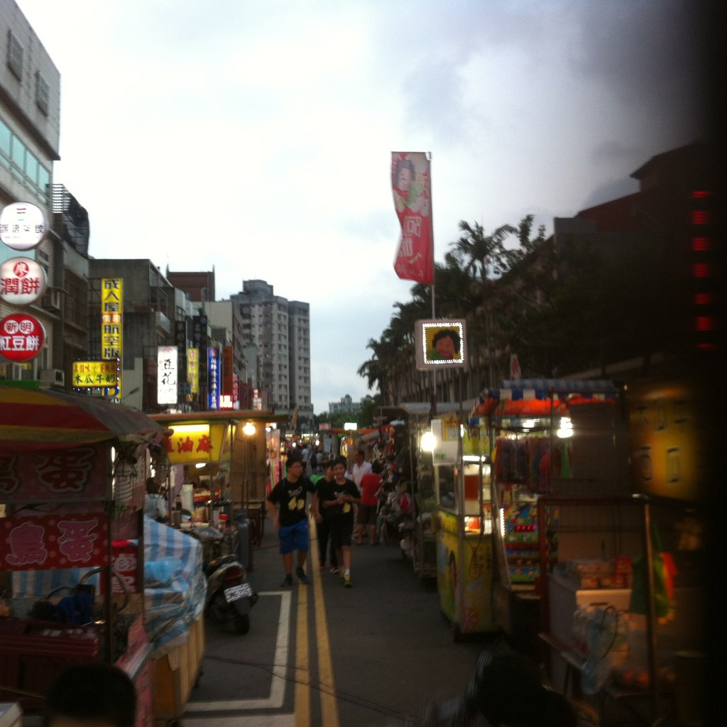 【Taipei】Zhongli Night Market