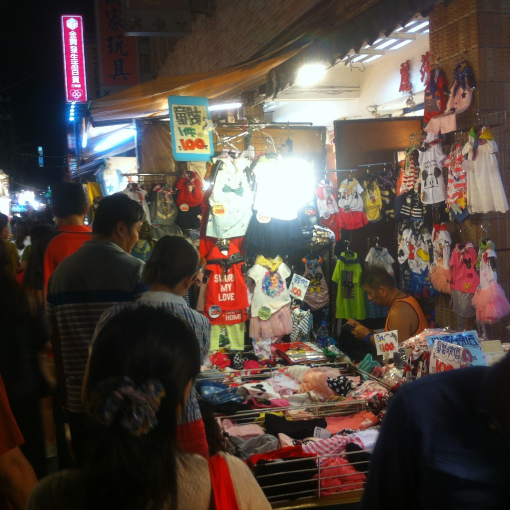 【Taipei】Sanho Night Market