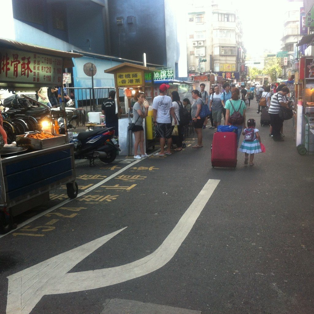 【Taipei】Gongguan Night Market