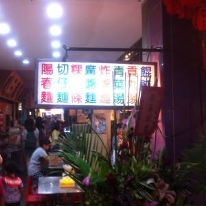 Yanping North Road Tourist Night Market