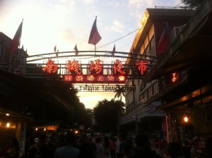【Taipei】Nanjichang Night Market