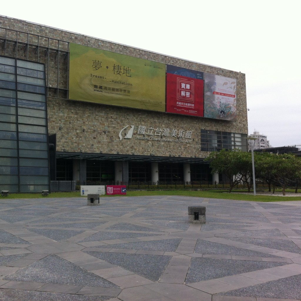 【Taipei】National Taiwan Museum of Fine Arts