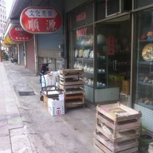 Yingge Ceramics Old Street (Jianshanpu)