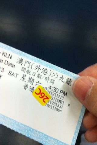 Take Fuxin airline(trans asia), go to Macao, then Hongkong