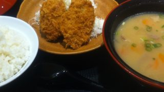 "Katsuya""吉豚屋かつや"" Pork cutlet on rice restaurant"