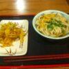 "Japanese Udon ""丸亀製麺"""