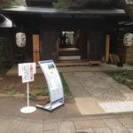 【Tourism】How do you get to the Tojotei