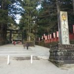 【Day trip】Trip to Nikko