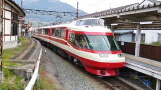 3 transportation options from Shinjuku to Hakone
