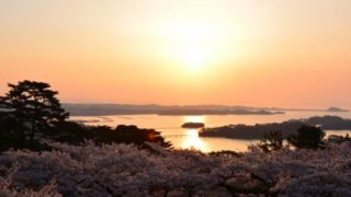 Enjoy the beauty of Matsushima, one of the three scenic spots in Japan on the full moon night