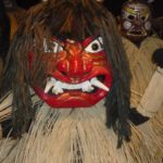 What is Namahage?
