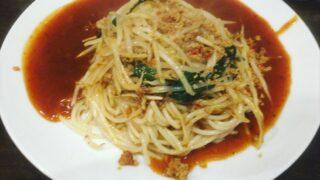 【Gourmet】Nagoya specialty Ankake pasta