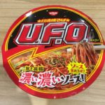 【noodle】I tried to eat Nissin UFO Yakisoba.