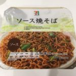 【noodle】I tried to eat Seven eleven's source Yakisoba