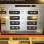 【Bus】Buying bus tickets for Narita Airport from Busta Shinjuku in English