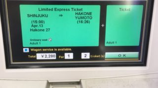 【Train】Buying romance car tickets for Hakone from Odakyu Shinjuku Station in English