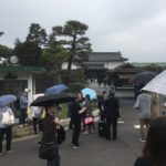【Sightseeing】Directions from JR Tokyo Station to the Imperial Palace