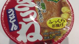 【gourmet】I tried to eat a Maru-chan red fox noodle.