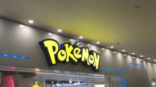 【Shopping】How to get to Pokemon shop in Ikebukuro