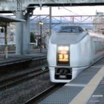How to buy limited express Kusatsu ticket.explanation of usage fees and advantageous discount tickets
