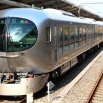 How to book Seibu Railway's Limited express train Laview from Ikebukuro
