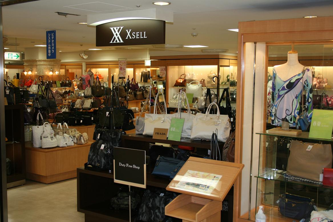 【shopping】X-SELL Ginza