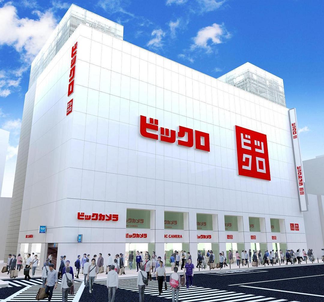 【Shopping】Bicqlo Bic Camera Shinjuku