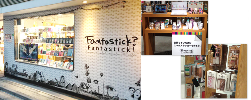 【Shopping】Fantastick Omotesando