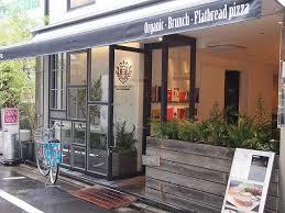 【eating】café brunch Gakugeidaigaku