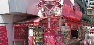 【eating】Harajuku cafe crepe STRAWBERRY HOUSE
