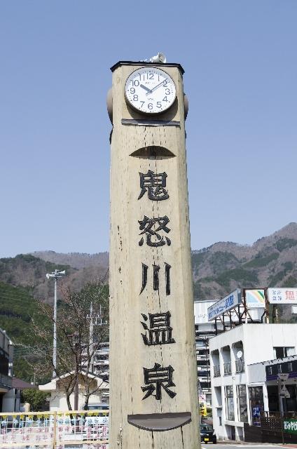 【Sightseeing】Kinugawa Onsen