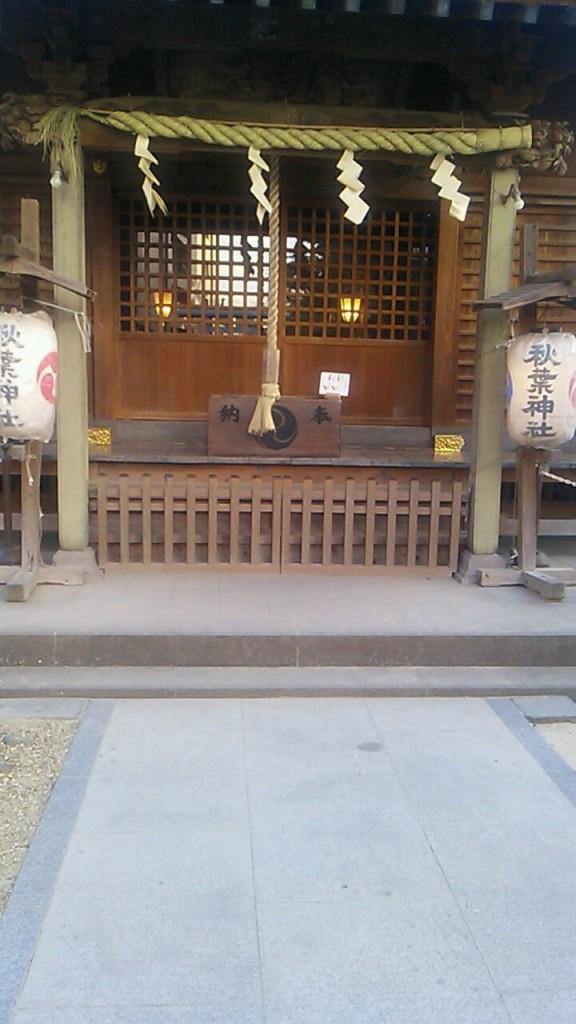 【Sighseeing】Matsudo Shrine