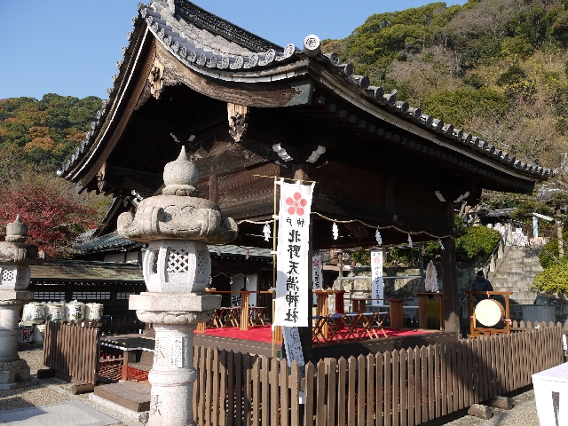 【Sightseeing】Kitano Tenman-gu Shrine