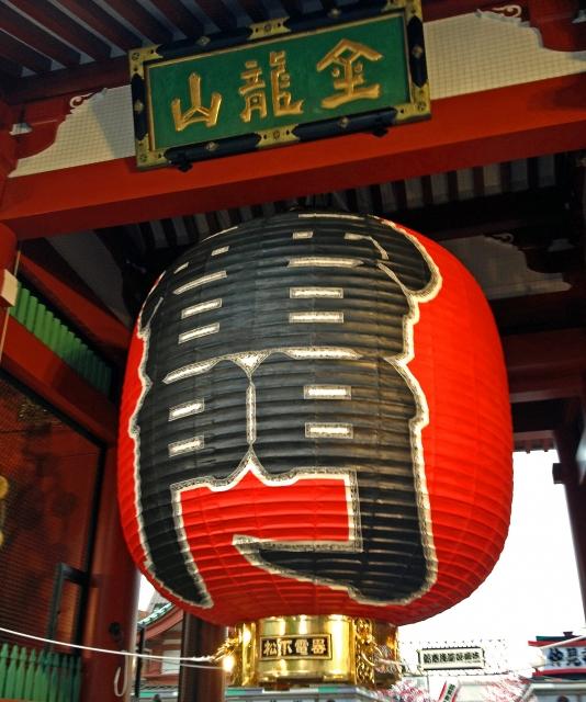 【Sightseeing】Sensoji Temple