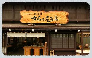 【Shopping】Sample Kobo