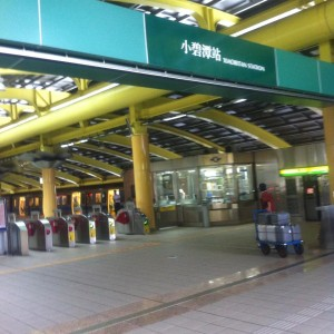 【Taipei】MRT Xiaobitan Station is station for photo shooting