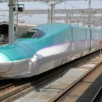 How to learn Japanese Shinkansen ! Learn how to buy tickets, type, seat