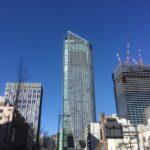 """Tokyo's new landmark """"Toranomon hills"""""""